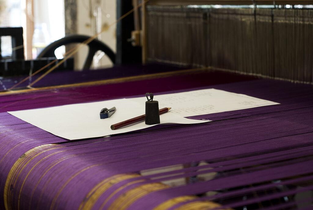 Silk Mill 3